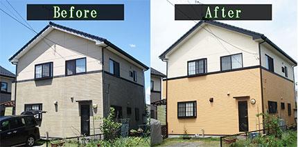 外壁塗装のリフォーム費用